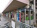 Tokamachi Station Setsubi.jpg