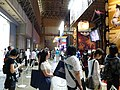 Tokyo Game Show 2011 (6162936570).jpg