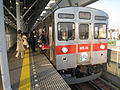 Tokyu8616F with the Headmark of Shintama 35th Anniversary.jpg