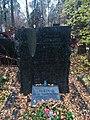 Tomb of Petrov GI 20201102 133519.jpg