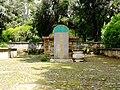 Tomb of Sayyid Ajall Omer Shams al-Din.jpg