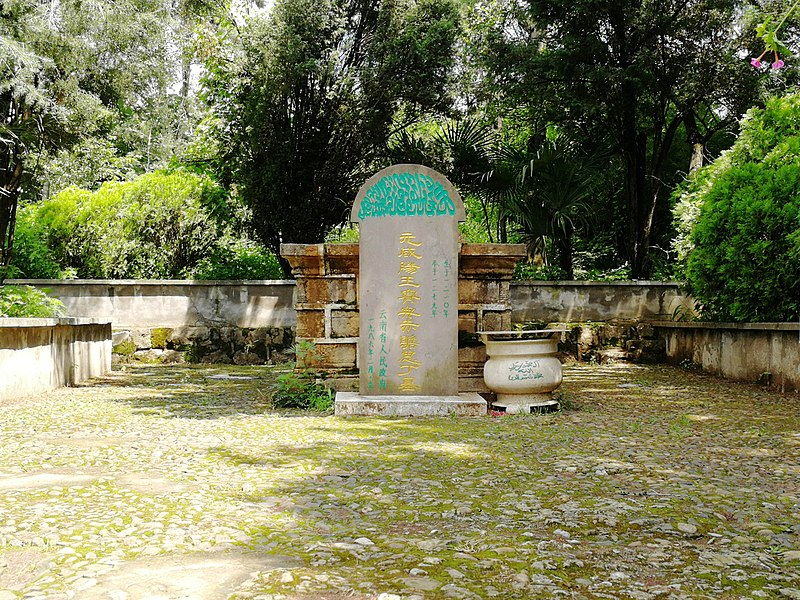 File:Tomb of Sayyid Ajall Omer Shams al-Din.jpg