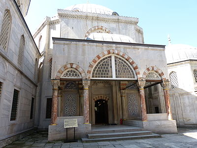 Tomb of Sultan Murad III - 02.JPG