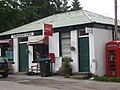 Tomnavoulin Store and Post Office - geograph.org.uk - 1340230.jpg