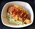 Tonkatsu bowl of Japanese National Diet Library.jpg