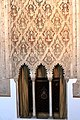 Torah niche - Sinagoga de Transito - Toledo.JPG
