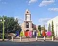 Torre del reloj en Saucillo, Chihuahua.jpg