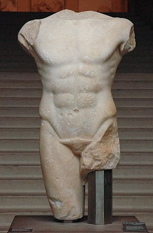 New Poems - Miletus Torso, 5th-4th centuries BC, Louvre (possible inspiration for 'Archaic Torso of Apollo')