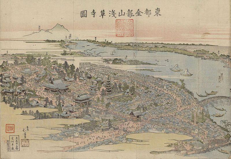 https://upload.wikimedia.org/wikipedia/commons/thumb/0/00/Toto_Kinryuzan_Senso-ji_zu_02.jpg/800px-Toto_Kinryuzan_Senso-ji_zu_02.jpg