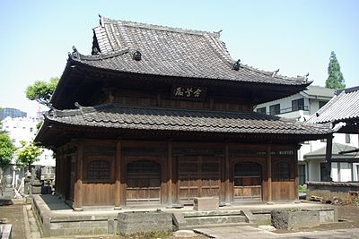 東海寺 (品川区)