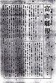 Toyamakenpô(2).jpg