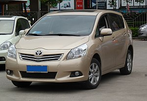 GAC Toyota - Image: Toyota E'Z China 2012 04 14