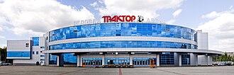 Traktor Ice Arena - Image: Traktor Ice Arena (13125574365)