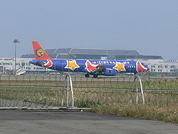 Transasia Airways-B22601-A321-P1010149.JPG