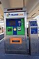 Translink Cubic Ticket Machine.jpg