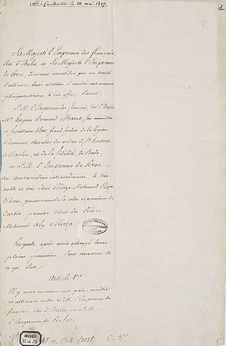 Treaty of Finckenstein - The Treaty of Finckenstein, ratified 10 May 1807.