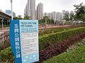 Tsuen Wan Park Pet Garden.JPG