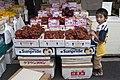 Tsukiji Fish Market, Tokyo (6289590831).jpg