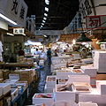 Tsukiji Merchants (2678120279).jpg