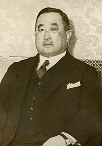 Tsuneo Matsudaira 1932.jpg