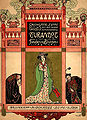 Turandot Suite Score Cover.jpg