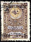 Turkey 1910 fixed fees revenue Sul638.jpg