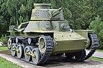 Type 4 Ke-Nu - Victory Park, Moscow (38817720251).jpg