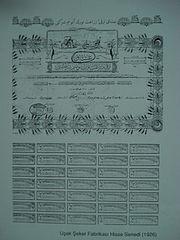 http://upload.wikimedia.org/wikipedia/commons/thumb/0/00/U%C5%9Fak_%C5%9Eeker_Fabrikas%C4%B1_Hisse_Senedi.JPG/180px-U%C5%9Fak_%C5%9Eeker_Fabrikas%C4%B1_Hisse_Senedi.JPG