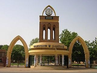 University of Khartoum University in Sudan