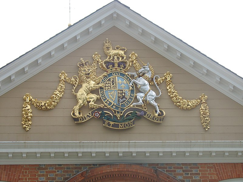 File:UK Coat of Arms Governor's Palace.jpg