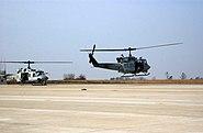 USAGH-USMC1
