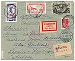 USSR 1927-10-04 cover.jpg