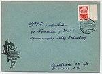 USSR 1962-05-19 cover Chelyabinsk.jpg