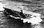 USS Casablanca (CVE-55) underway at sea on 2 March 1945 (80-G-320296).jpg