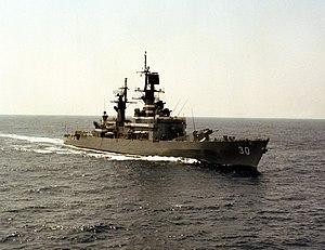 USS Horne CG-30