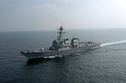 US Navy 050102-N-1444C-013 The guided missile destroyer USS Mason (DDG 87) patrols the Northern Persian Gulf.jpg