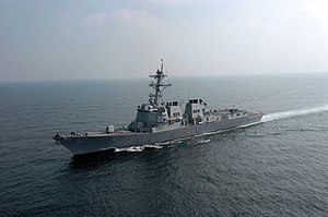 US Navy 050102-N-1444C-013 The guided missile destroyer USS Mason (DDG 87) patrols the Northern Persian Gulf