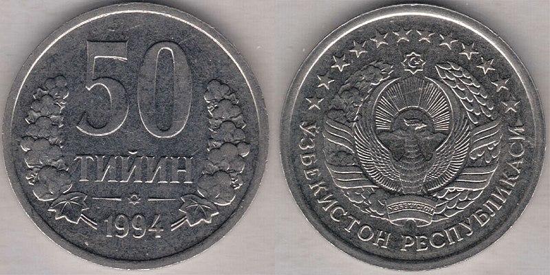 File:UZ-1994tiin50.jpg