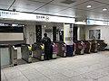 UenoStation-HibiyaLine-showa-dori-northgate.jpg
