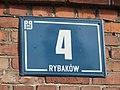 Ulica Rybaków, Gdynia - 003.JPG