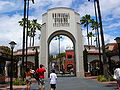Universal Studios Hollywood main entrance after hours 3.JPG