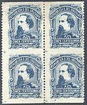 Uruguay 1883 Sc50 B4 HI.jpg