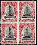 Uruguay 1896 Sc132 B4 vertically imperforate.jpg