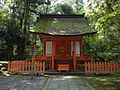 Usa shrine , 宇佐神宮 - panoramio (30).jpg