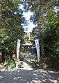 Ushiodake jinjya shrine , 潮獄(うしおだけ)神社 - panoramio (7).jpg
