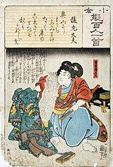 Soga-no Hakomaru przysięga pomścić ojca