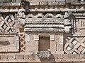 Uxmal - Quadrangulo de las Monjas - Nördlicher Palast 4.jpg