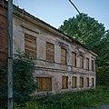 Valdai town asv2018-08 img13 SvobodySq24.jpg