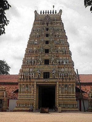Vallipuram - Image: Vallipuram Vishnu Temple