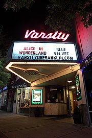 Varsity Theatre Franklin Street Chapel Hill NC